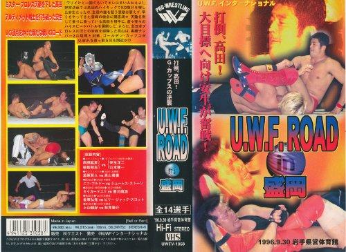 U.W.F.ROAD in 盛岡('96.9.30、岩手県営体育館) [VHS]