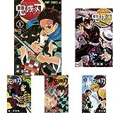 鬼滅の刃  コミック 1-6巻セット