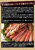 ズワイガニ バルダイ種カット済み 冷凍 2kg (1kgx2P) セット 焼きガ二やしゃぶしゃぶに