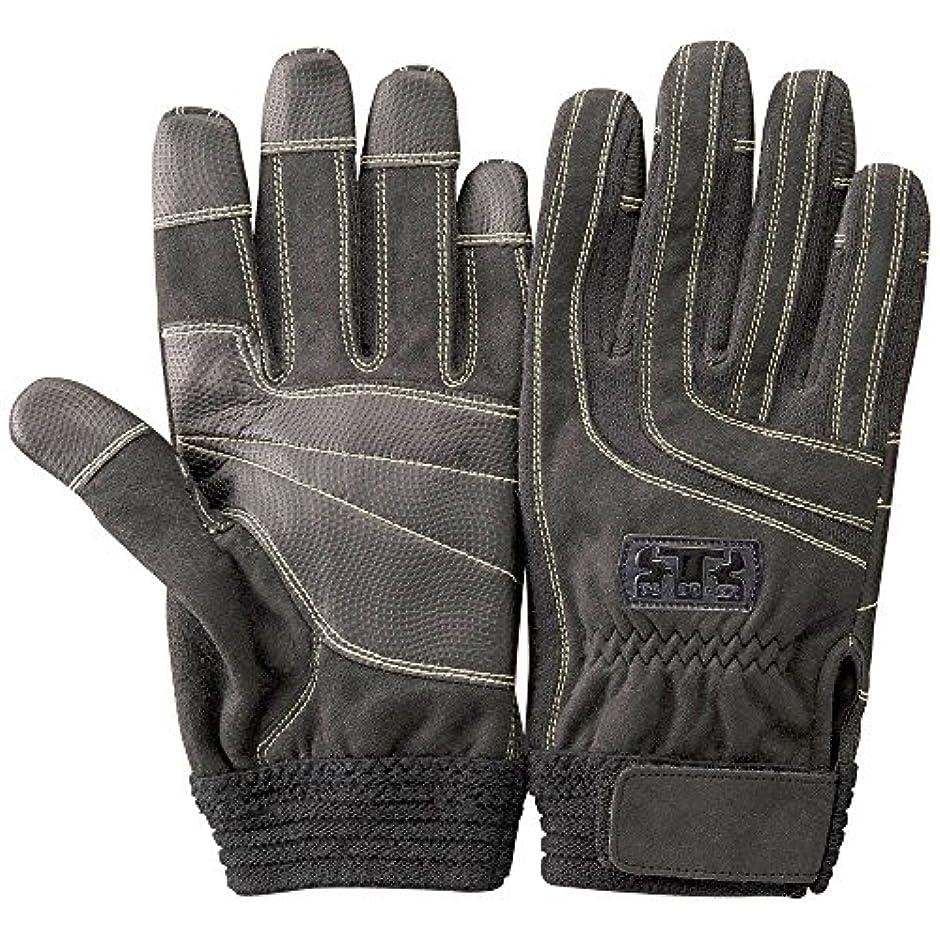 貪欲民主主義動力学TONBOREX(トンボレックス) レスキューグローブ ケプラー手袋 K-512R ブラック×ブラック Sサイズ