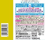 【限定】アース製薬 マウスウォッシュ モンダミン プレミアムケア 1080ml+80ml [医薬部外品]