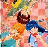 きまぐれオレンジ☆ロード