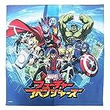 丸眞 ランチクロス Marvel アベンジャーズ ランチーフ フューチャーアベンジャーズ メイン 2505008500