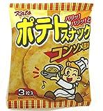 かとう製菓 ポテトスナック(コンソメ風味) 3枚入×20箱