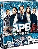 APB/エー・ピー・ビー ハイテク捜査網<SEASONSコンパクト・ボックス>[DVD]