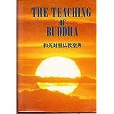 仏教聖典―和英対照
