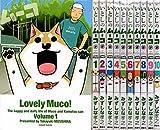 いとしのムーコ コミック 1-10巻セット (イブニングKC)