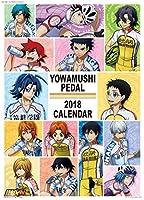 弱虫ペダル GLORY LINE 2018年カレンダー