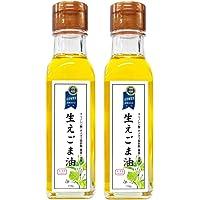 生えごま油110g 2ボトルセット iTQi受賞