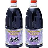 [藤安醸造(ヒシク)] 醤油 専醤 極あまくち 1L×2本 砂糖いらずで美味しく料理 ×2本