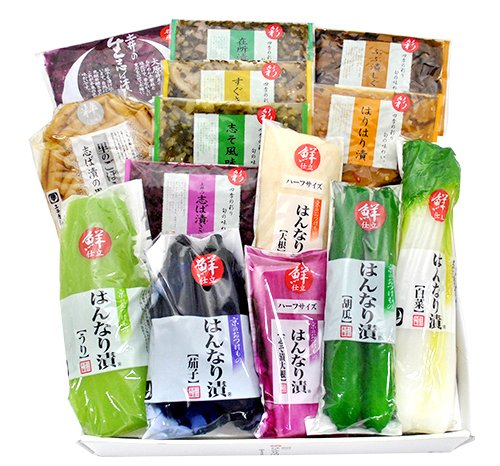 WS50 京のはんなり漬  /  【・京漬物・詰合せ・ギフト・セット】(土井志ば漬本舗)