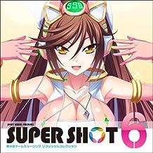 SUPER SHOT6 -美少女ゲームミュージック リフレッシュコレクション- 通常版