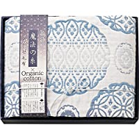 極選魔法の糸×オーガニックプレミアム五重織ガーゼ毛布 ブルー GMOW-15100