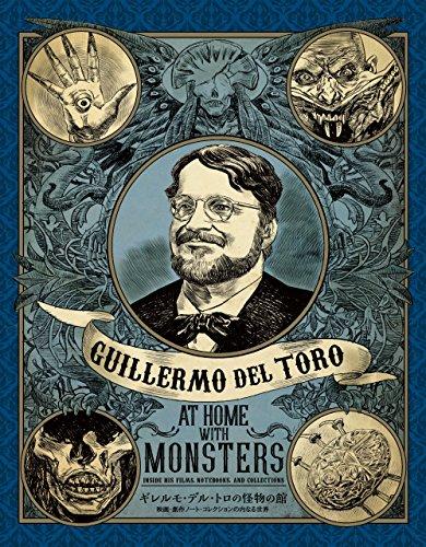ギレルモ・デル・トロの怪物の館 映画・創作ノート・コレクションの内なる世界の詳細を見る