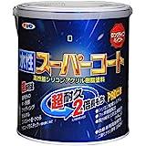 アサヒペン ペンキ 水性スーパーコート 水性多用途 ブルーグレー 1.6L