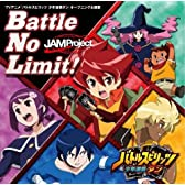 Battle No Limit!