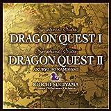 交響組曲「ドラゴンクエストI・II」 - ロンドン・フィルハーモニー管弦楽団 すぎやまこういち
