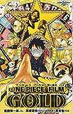 ONE PIECE FILM GOLD (JUMP j BOOKS)