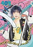 【早期購入特典あり】402(DVD付)(非売品B2告知ポスター付)