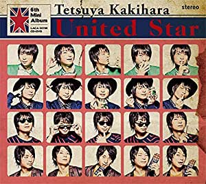 United Star【豪華盤】