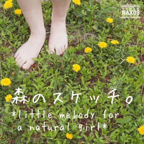森のスケッチ。 *little melody for a n...