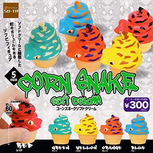 CORN SNAKE soft cream コーンスネークソフトクリーム 全5種セット ガチャガチャ