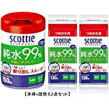 スコッティ ウェットティシュー 本体+詰替え 150枚 【セット】