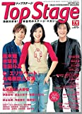 Top Stage (トップステージ) 2004年 5/10号