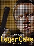 レイヤー・ケーキ [DVD] 画像