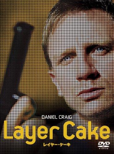 レイヤー・ケーキ [DVD]の詳細を見る