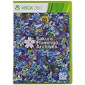 サクラフラミンゴアーカイヴス - Xbox360