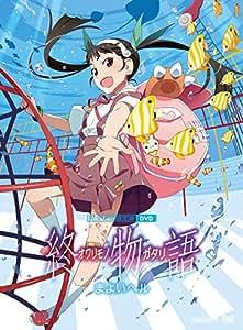 終物語 第六巻/まよいヘル(完全生産限定版) [DVD]