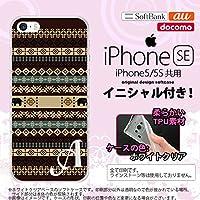 iPhone SE スマホケース ケース アイフォン SE ソフトケース イニシャル エスニックゾウ 茶 nk-ise-tp1574ini N