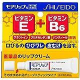 【第3類医薬品】モアリップN 8g