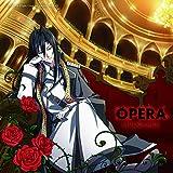 オペラ / フェロ☆メン