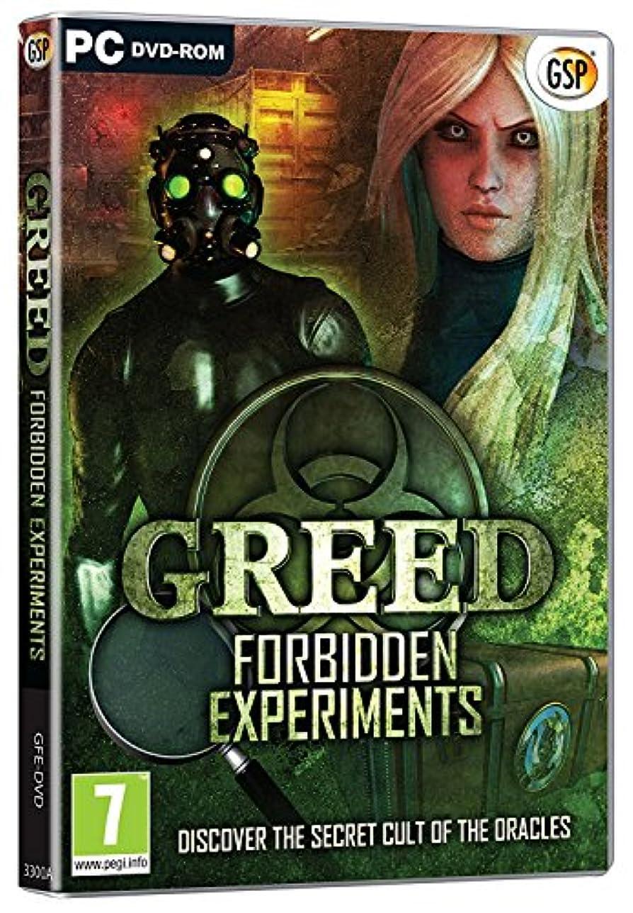 精神的に野菜膨張するGreed: Forbidden Experiments (PC DVD) (輸入版)