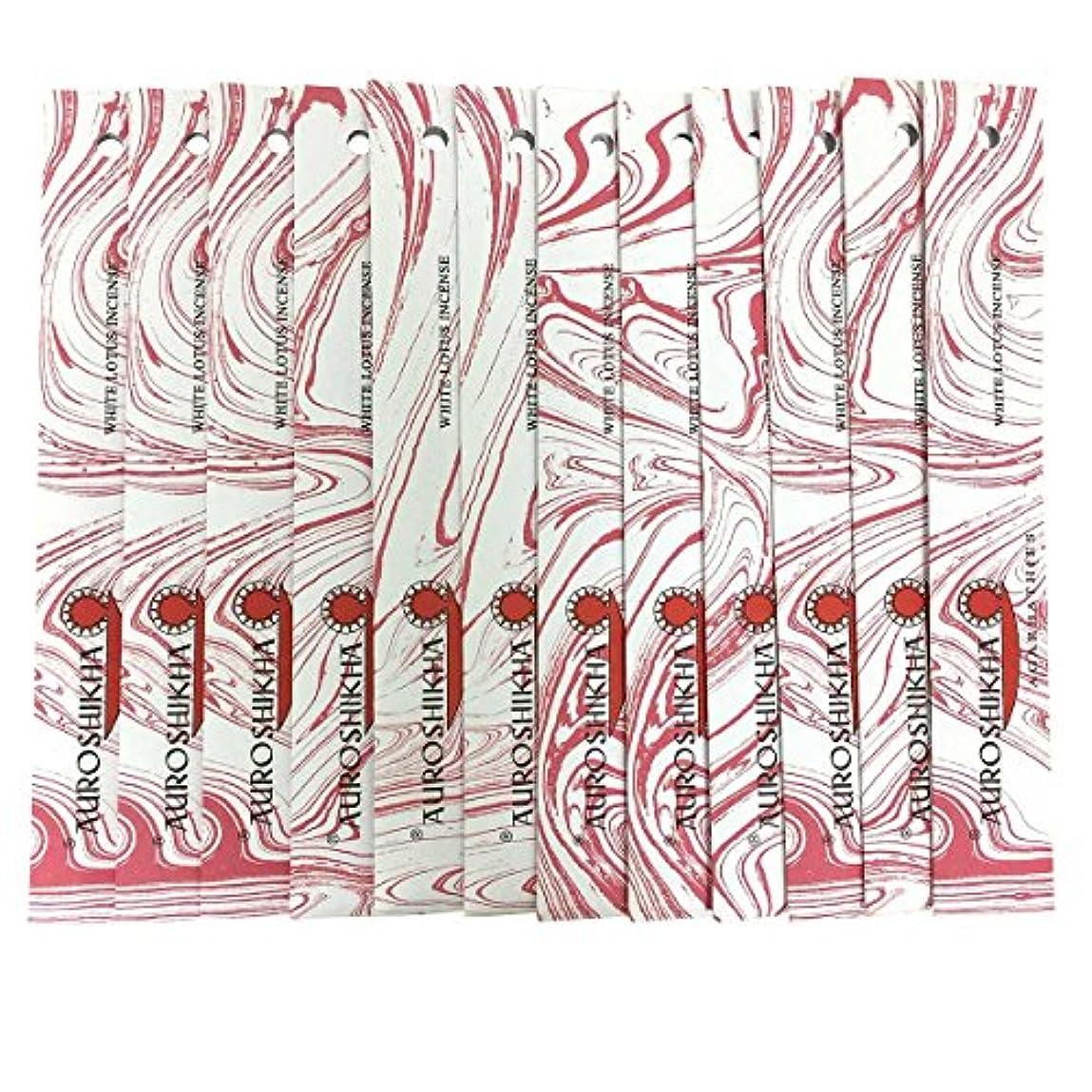 ライトニングなぞらえる芝生AUROSHIKHA オウロシカ(WHITE LOTUSホワイトロータス12個セット) マーブルパッケージスティック 送料無料