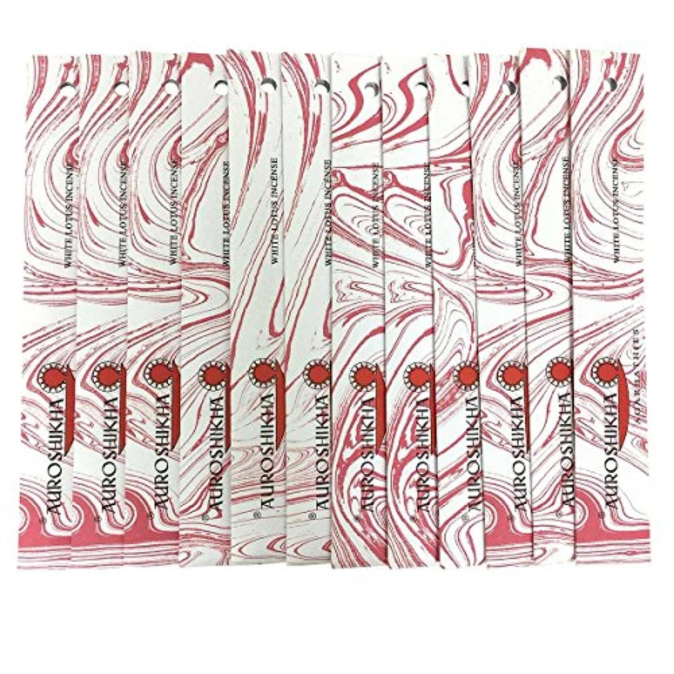 より奴隷ハンサムAUROSHIKHA オウロシカ(WHITE LOTUSホワイトロータス12個セット) マーブルパッケージスティック 送料無料