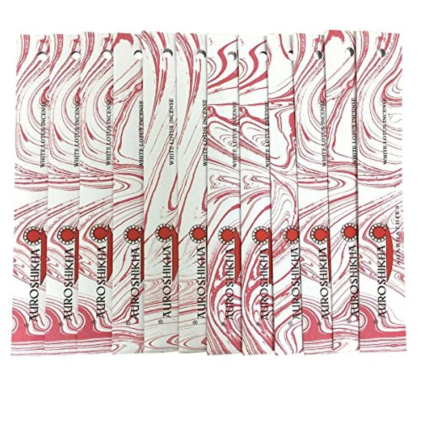 親ボールオーブンAUROSHIKHA オウロシカ(WHITE LOTUSホワイトロータス12個セット) マーブルパッケージスティック 送料無料