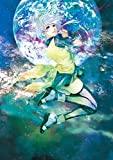 「メガゾーン23 III」Blu-ray[Blu-ray/ブルーレイ]