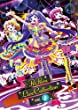 プリパラ LIVE COLLECTION Vol.1 DVD