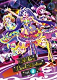 プリパラ LIVE COLLECTION Vol.1 DVD[DVD]