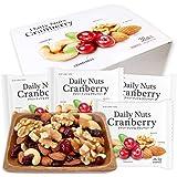 個包装 小分け ミックスナッツ&ドライフルーツ 1007g (26.5gx38袋) Daily nuts Cranberry (素焼き アーモンド くるみ 素焼き カシューナッツ ドライクランベリー) 産地直輸入 箱入り 超特価セール お得 無塩 保