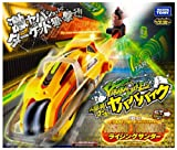 豪号!ヤバババイク YBS-02 ヤババスターターライジングサンダー