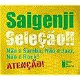 Selecao(セレソン)