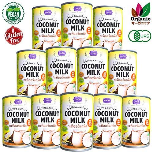 チブギス オーガニック ココナッツミルク(たっぷり400ml)【お得に12缶セット】有機JAS認定/グルテンフリー/ヴィーガン/BPA対策/プルトップ缶/USDA EU認証取得/タイ産/CIVGIS Organic Coconut Milk Fat 18%
