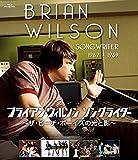 ブライアン・ウィルソン ソングライター ~ザ・ビーチ・ボーイズの...[Blu-ray/ブルーレイ]
