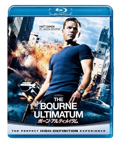 ボーン・アルティメイタム [Blu-ray]の詳細を見る