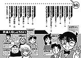 なぞときストーリー 名探偵コナン Vol.1 (ビッグコロタン) 画像
