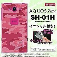 SH01H スマホケース AQUOS ZETA ケース アクオス ゼータ ソフトケース イニシャル 迷彩A ピンクA nk-sh01h-tp1147ini X